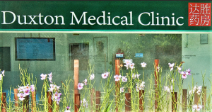 Duxton Medical Clinic